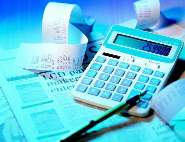 外汇汇入汇出业务